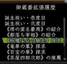 2_20130726185441.jpg