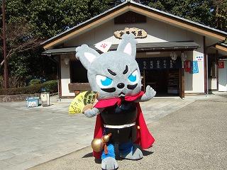 20110318 第三金曜日最終 002