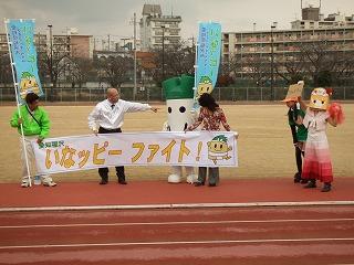 20110225TV愛知撮影 013
