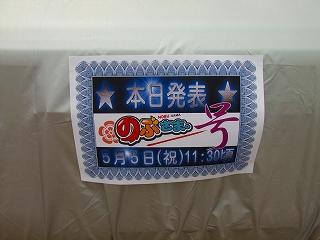 201105051 002