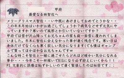 n1-6-3.jpg