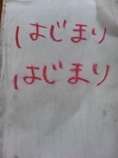 071106_2021~01.jpg