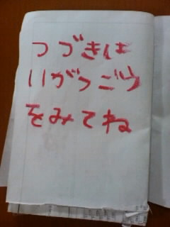 071106_2022~04.jpg