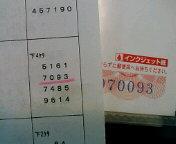 20070120202850