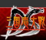 三国志大戦DSロゴ