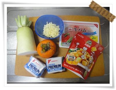 モニター小岩井チーズ01