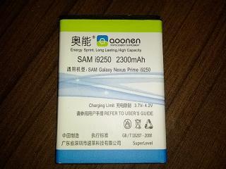 IMG_20111227_032027.jpg