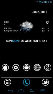 Screenshot_2012-01-02-03-49-03.png