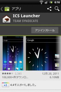 screenshot_2012-01-14_0616.png