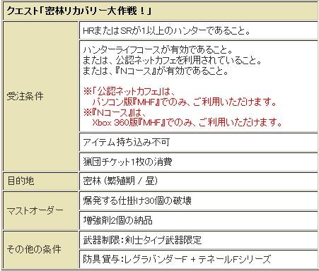 2012y04m08d_220523323.jpg