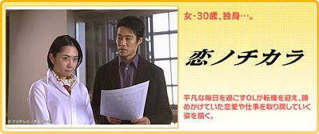 contents_fuji_20111027230412.jpg
