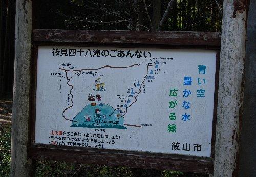 2011・11・13篠見1