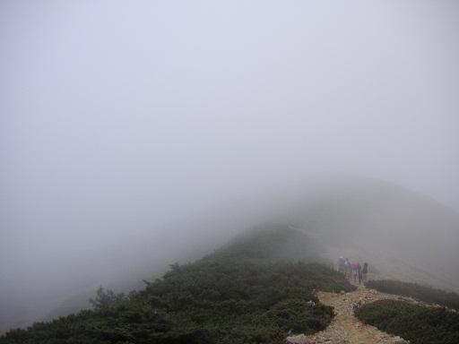 丸山ケルンに着いたけど。。