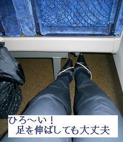 東京 04