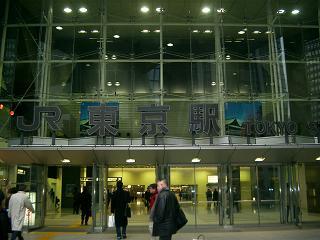 東京 13