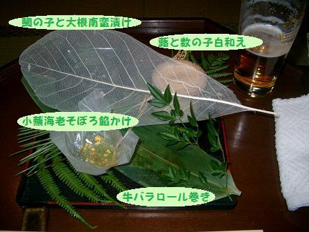 2ちょぼいち 02