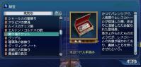闘牛チケット