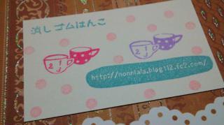 moblog_27481685.jpg