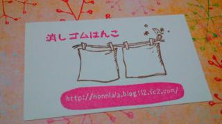 moblog_45794808.jpg