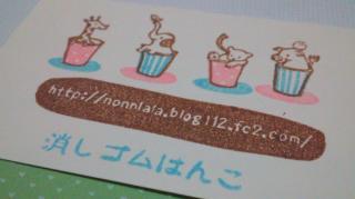 moblog_5a477498.jpg