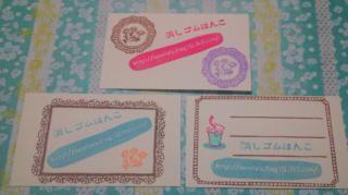 moblog_600434e3.jpg