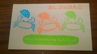 moblog_8598f27c.jpg