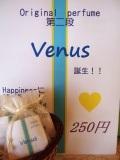 Venus 00222222