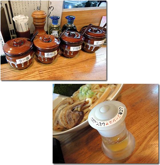 テーブル調味料・柚子酢