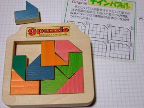 9puzzle_001