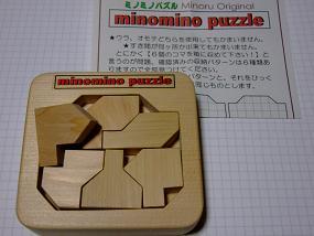 minomino_001