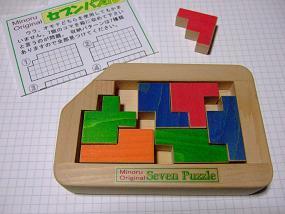 minoru_sevenpuzzle_001