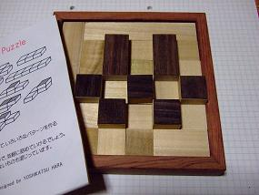 stamppuzzle_001