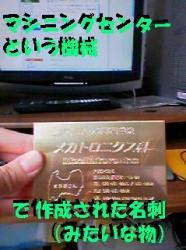 070726_1609~001.jpg
