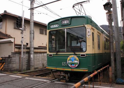 2011年4月17日 嵐山 3