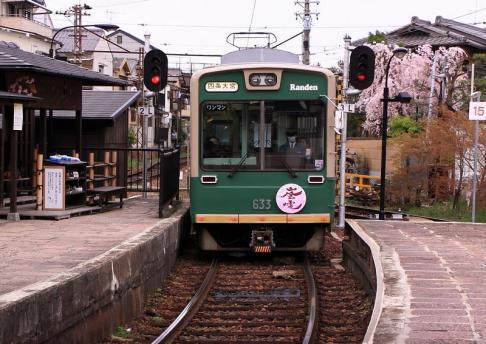 2011年4月17日 嵐電 3
