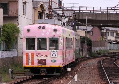 2011年4月17日 嵐電 7