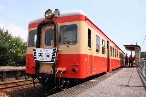 いすみ鉄道 2-7