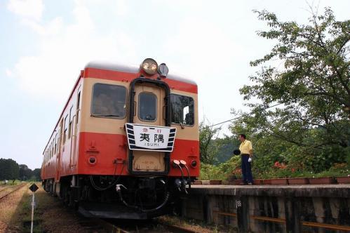 いすみ鉄道 3-8