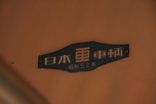 小湊鐵道 2-23