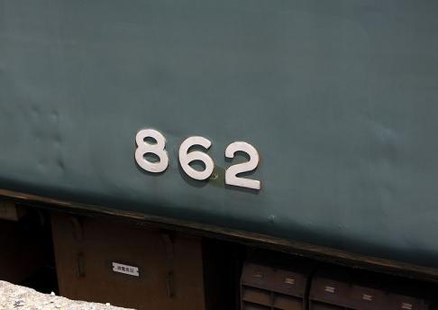 伊賀鉄道860系 6