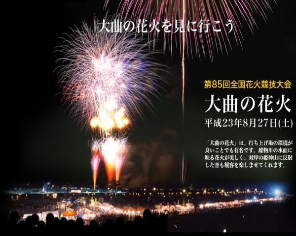 06_img2011_1