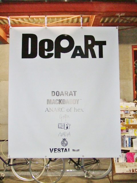 DEPART 2011 WINTER COLLECTION 021