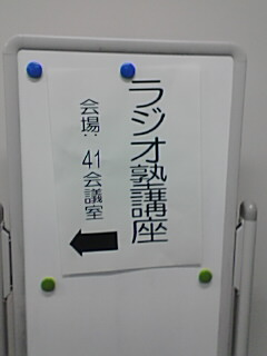 20061013095504