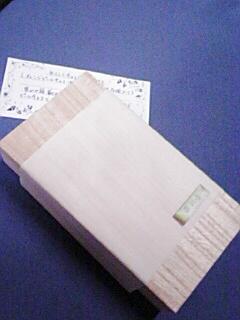 20061215190208