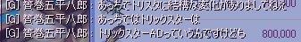 20070716233742.jpg