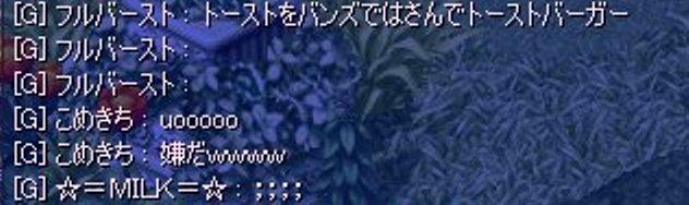 20070813000841.jpg