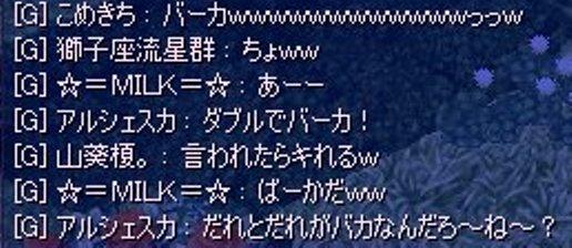 20070813001046.jpg