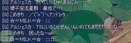 20070813001148.jpg