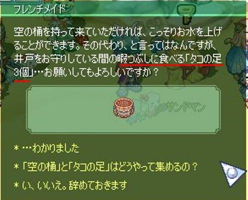 20070813001155.jpg