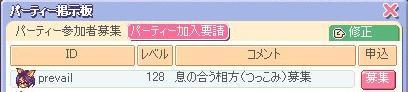 konbi3.jpg